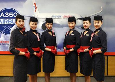 四川的航空学校哪个好