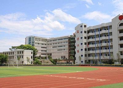 重庆专科学校