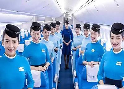 西南航空空乘专业