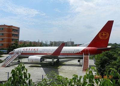成都东星航空旅游专修学院