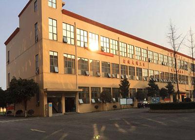 川大科技园职业技能学院的SIYB是什么课程?主要内容学习什么?