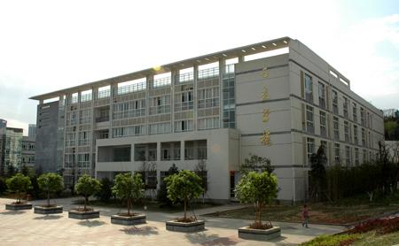 学校主教学楼