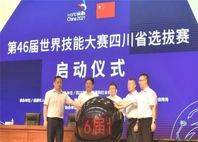 学校学生参加第46届世界技能大赛(酒店接待项目)四川赛区选拔赛