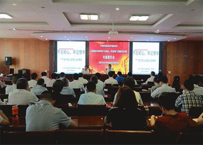 四川职业技术学院庆祝建党98周年
