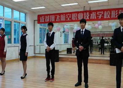 成都翔飞航空职业学校形象大使选拔初赛