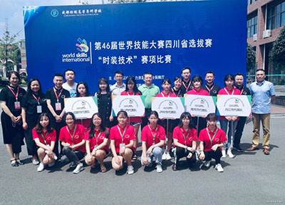 内江职业学院学生参加第46届世界时装技术选拔赛