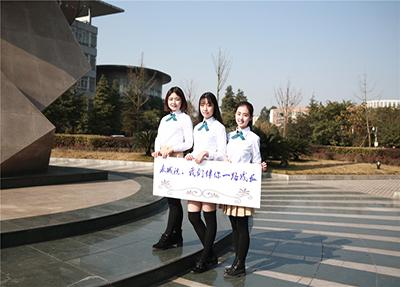 欢迎来到四川城市职业学院.jpg
