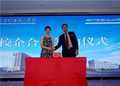 昆明泛美询知与云南交通运输职业学院成功签约
