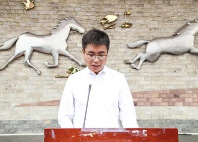 四川城市技师学院2019级新生军训开训仪式