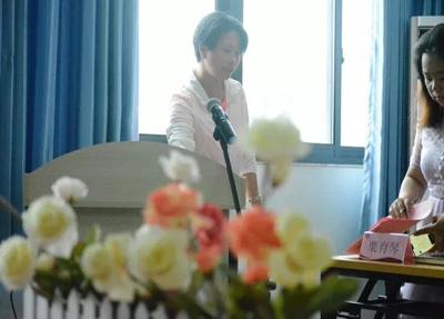 四川邮电职业技术学院举行校外专业带头人聘任仪式