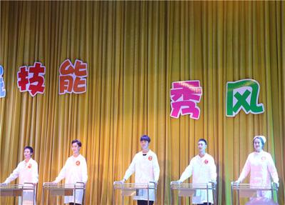 四川天一学院第三届护理礼仪大赛