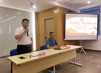 资阳口腔职业学院庆祝建党98周年