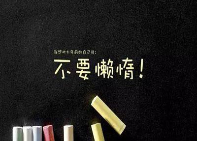 华商理工学校1学期学费多少钱