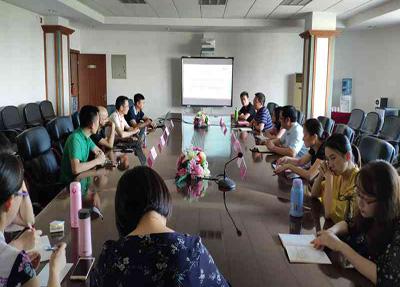 四川托普信息技术职业学院与四川华迪开展校企合作研讨会