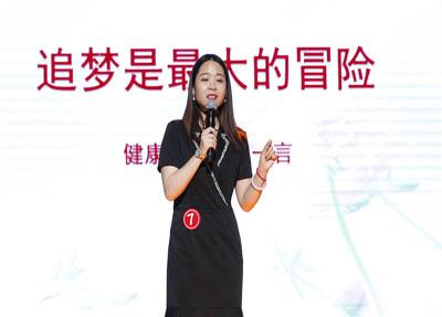 四川国际标榜职业学院开展首届师德演讲比赛活动