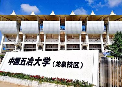 2019年四川最被看好的职业学院居然是它