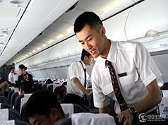 航空安检专业