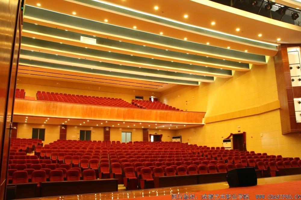 宏伟的会议厅