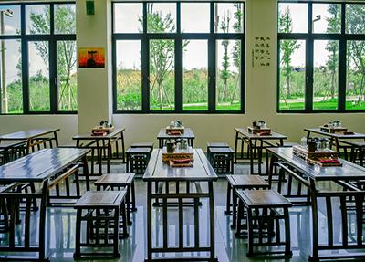 国学教室.