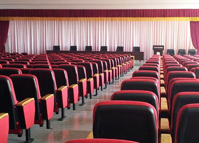 学术报告厅