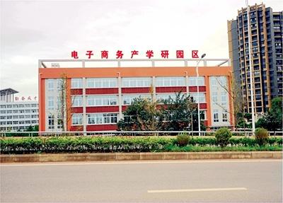 德阳商贸学校