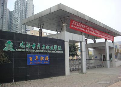 东坡老校区校门