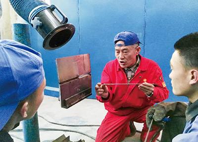 焊接技术老师教学
