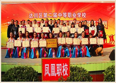本校学生获奖