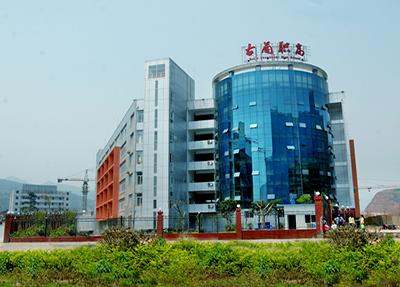 职业学校的教学大楼.jpg