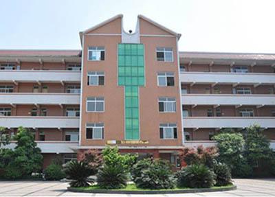 四川省阿壩衛生學校