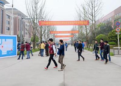 重庆房地产职业学院