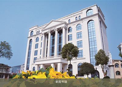 重庆科创职业学院