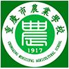 重庆农业学校