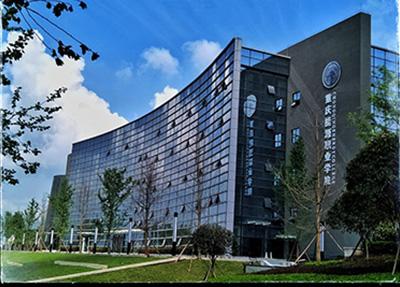 重庆能源职业学院