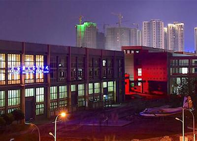 贵阳职业技术学校